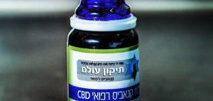 medyczne-zastosowanie-syntetycznej-marihuany-marihuana-z-nasiona0nasiona-thc